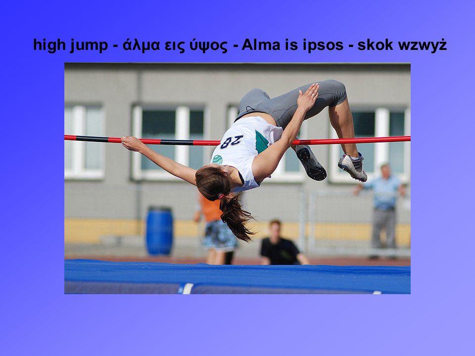 high jump - άλμα εις ύψος - Alma is ipsos - skok wzwyż