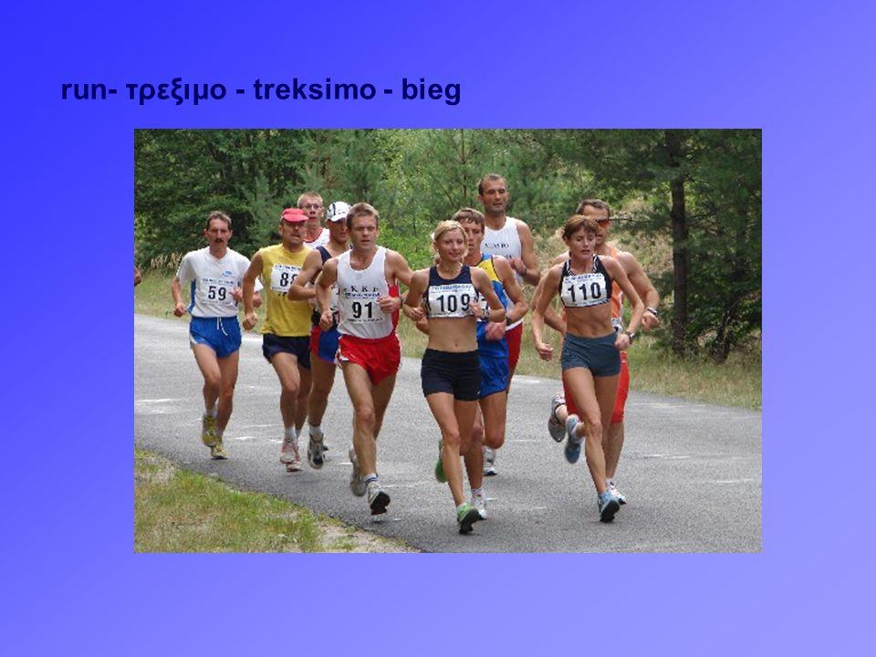 run- τρεξιμο - treksimo - bieg