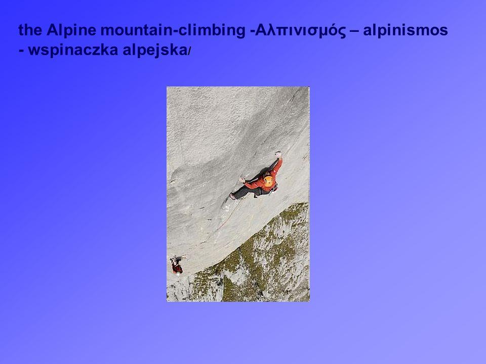 the Alpine mountain-climbing -Αλπινισμός – alpinismos - wspinaczka alpejska /