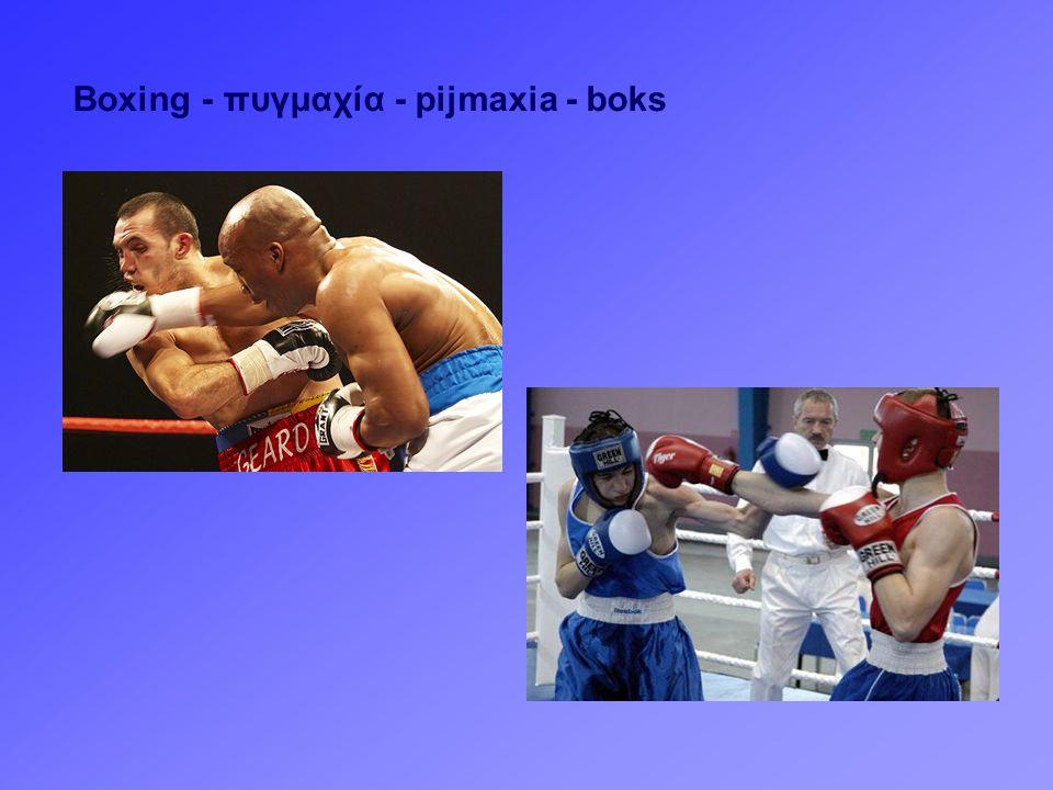 rivalry - άμιλλα - amilla -rywalizacja, współzawodnictwo