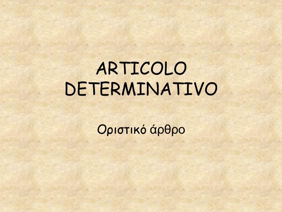 ARTICOLO DETERMINATIVO Οριστικό άρθρο