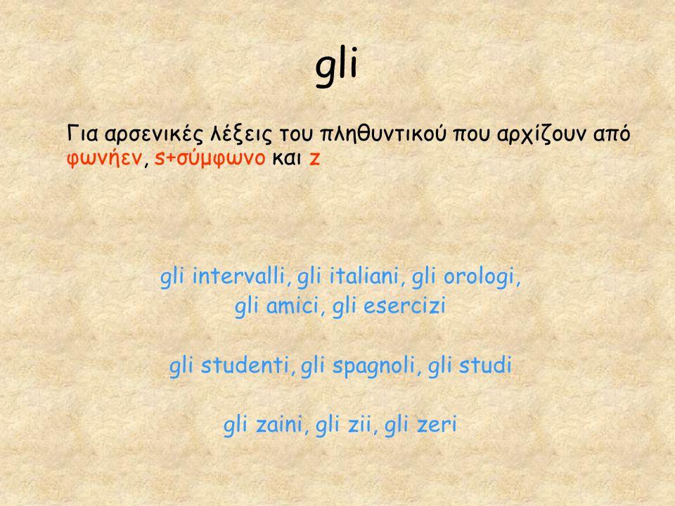 i Με αρσενικές λέξεις του πληθυντικού που αρχίζουν από σύμφωνο i libri, i progetti, i numeri, i treni, i ragazzi, i greci, i messaggi i cellulari, i m
