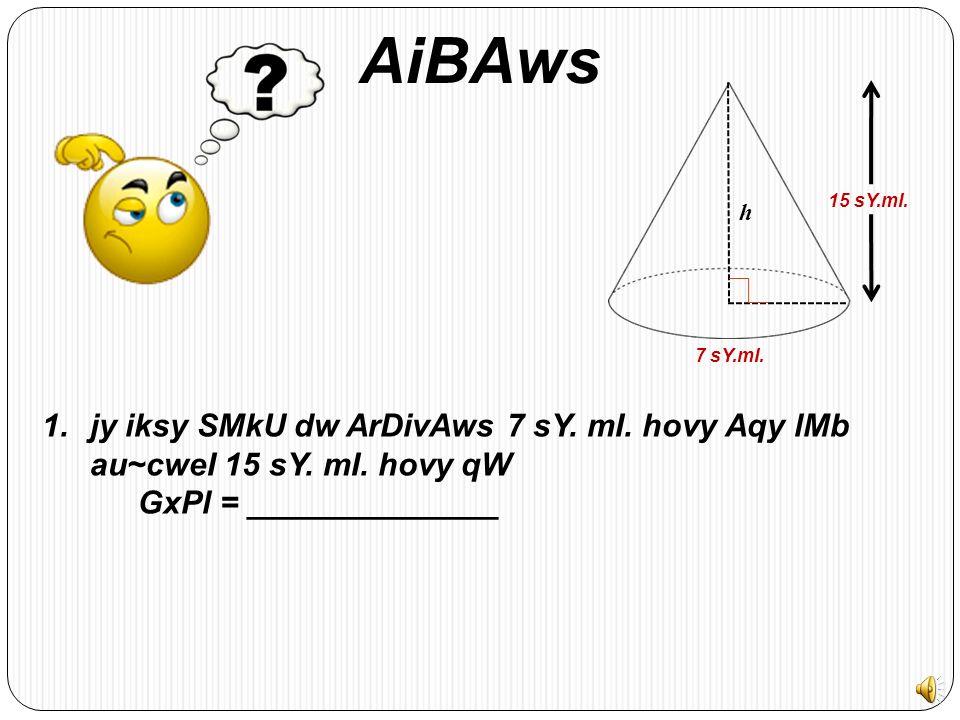 KwlI QW Bro: AiBAws 1. auprokq ic~qr iv~c________ SMkU dI lMb au~cweI hY[ 2.