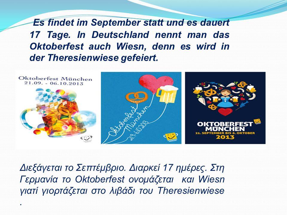 Das Oktoberfest ist das größte Volksfest in München, einer Stadt in Deutschland. Το Oktoberfest είναι η μεγαλύτερη γιορτή του Μονάχου, μιας πόλης της