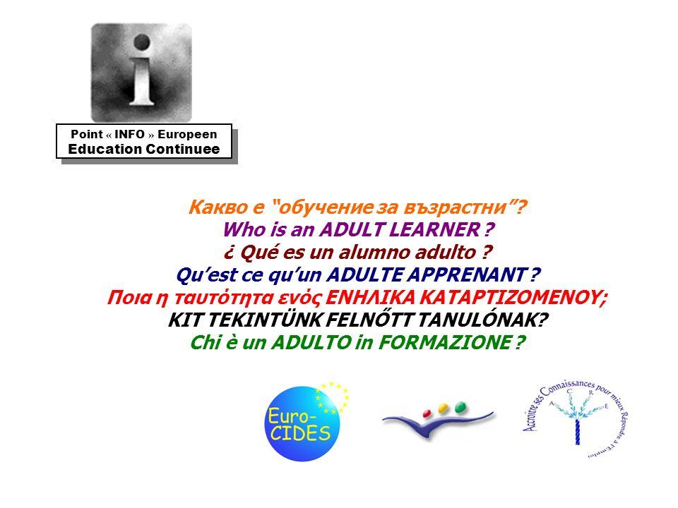 Какво е обучение за възрастни? Who is an ADULT LEARNER ? ¿ Qué es un alumno adulto ? Quest ce quun ADULTE APPRENANT ? Ποια η ταυτότητα ενός ΕΝΗΛΙΚΑ ΚΑ