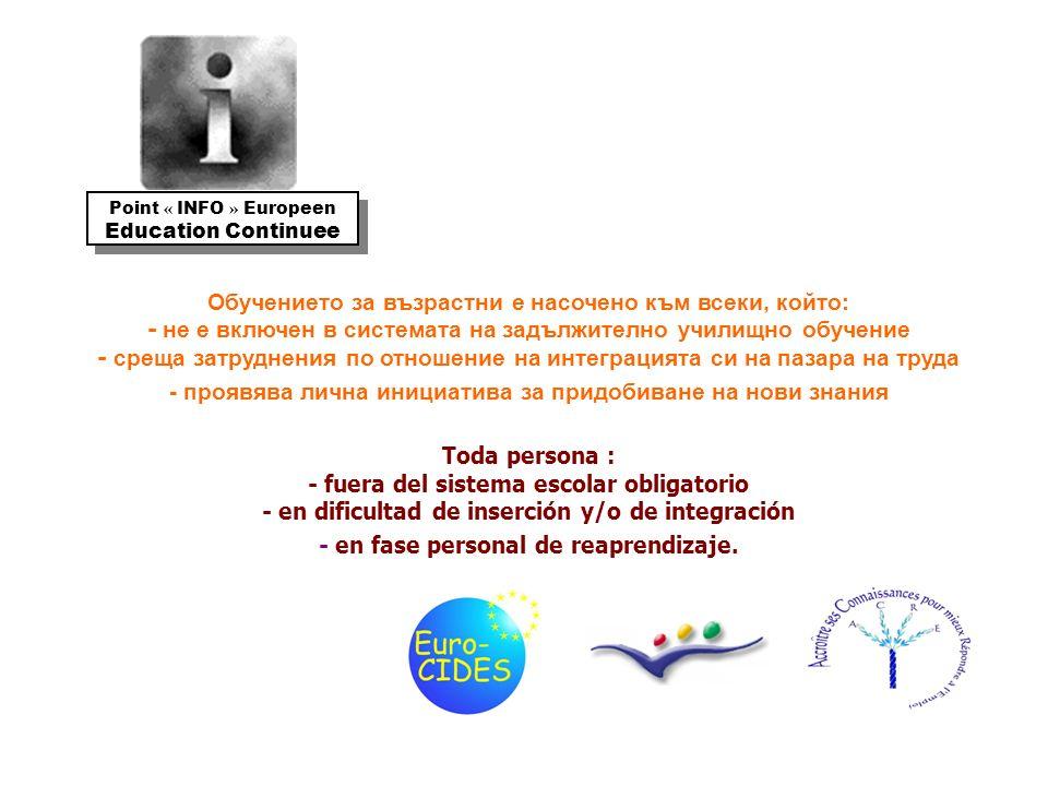 Какви са целите на УЧЕНЕТО ПРЕЗ ЦЕЛИЯ ЖИВОТ What are the objectives of LIFELONG LEARNING .