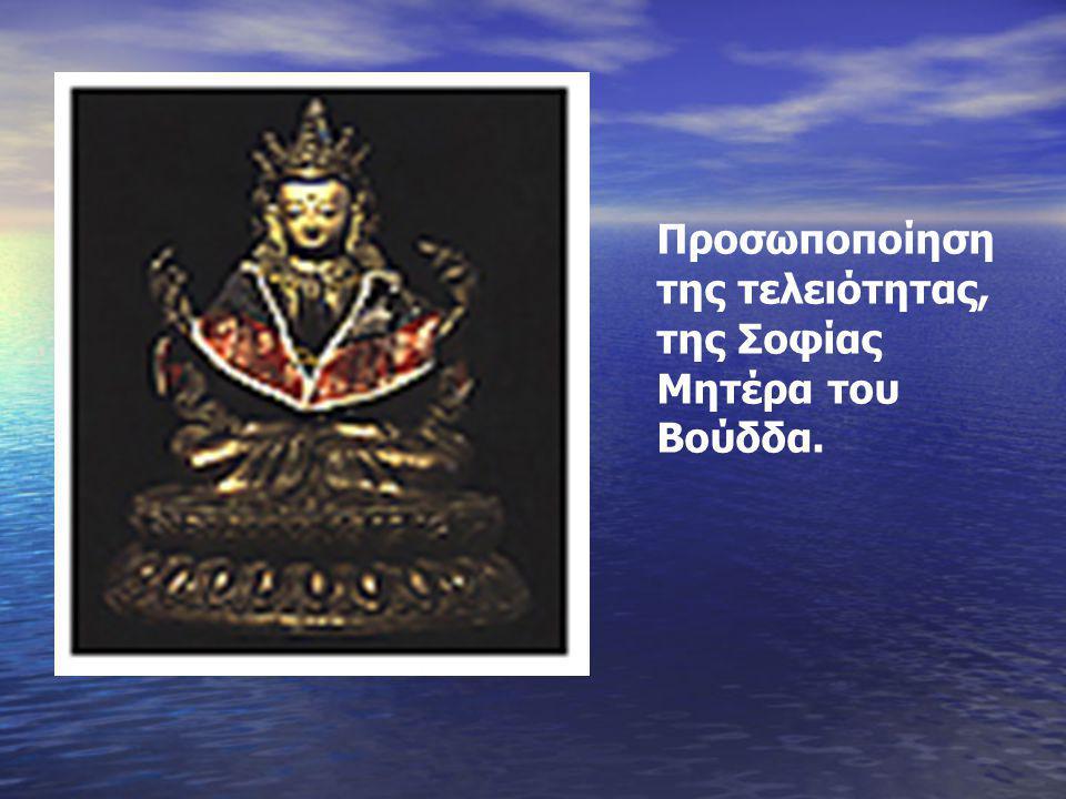 Προσωποποίηση της τελειότητας, της Σοφίας Μητέρα του Βούδδα.