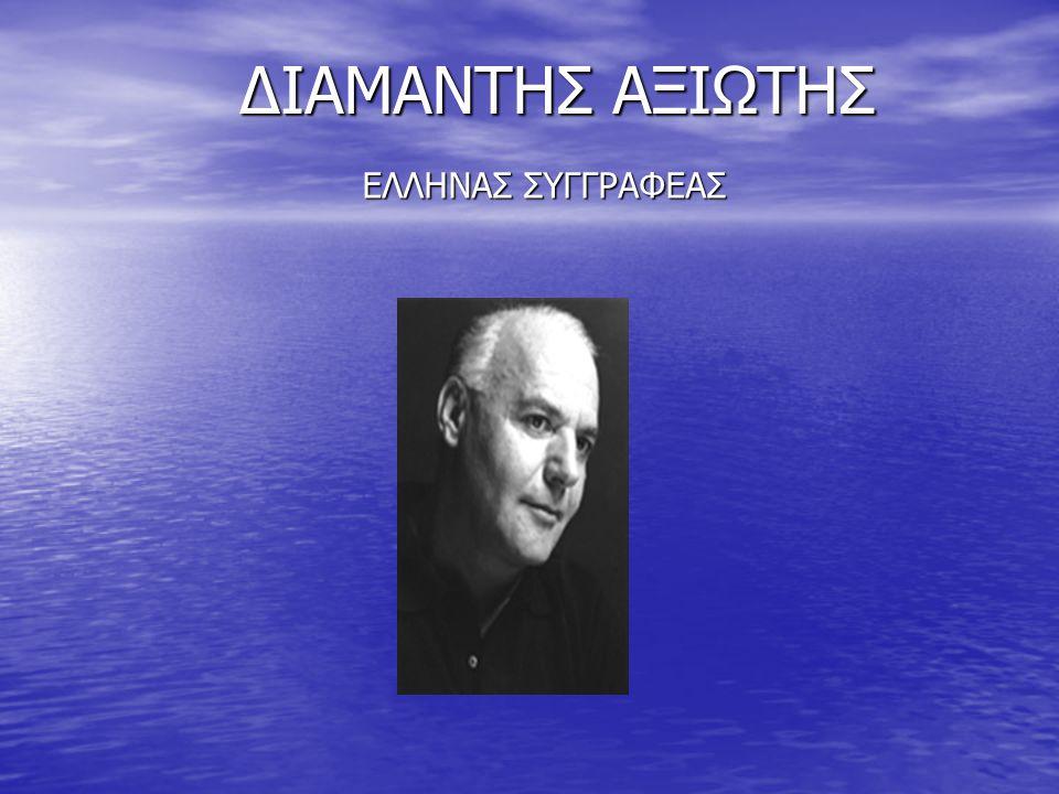 Τελευταίο της έργο είναι «Η αυλή μας» (1981) Απόσπασμά του υπάρχει στο βιβλίο των Κειμένων Νεοελληνικής Λογοτεχνίας της Β΄ Γυμνασίου με τίτλο «Στην εποχή του τσιμέντου και της πολυκατοικίας » Το βιβλίο αυτό το έγραψε στα 84 της και αναφέρεται στη διαβίωσή της σε μια Αθηναϊκή πολυκατοικία.