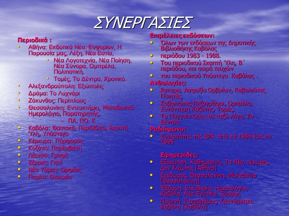 … ΕΓΚΟΛΠΙΟ (LYRA 1997) Μουσική: Α.Ρούσσης Τραγούδι: Α.