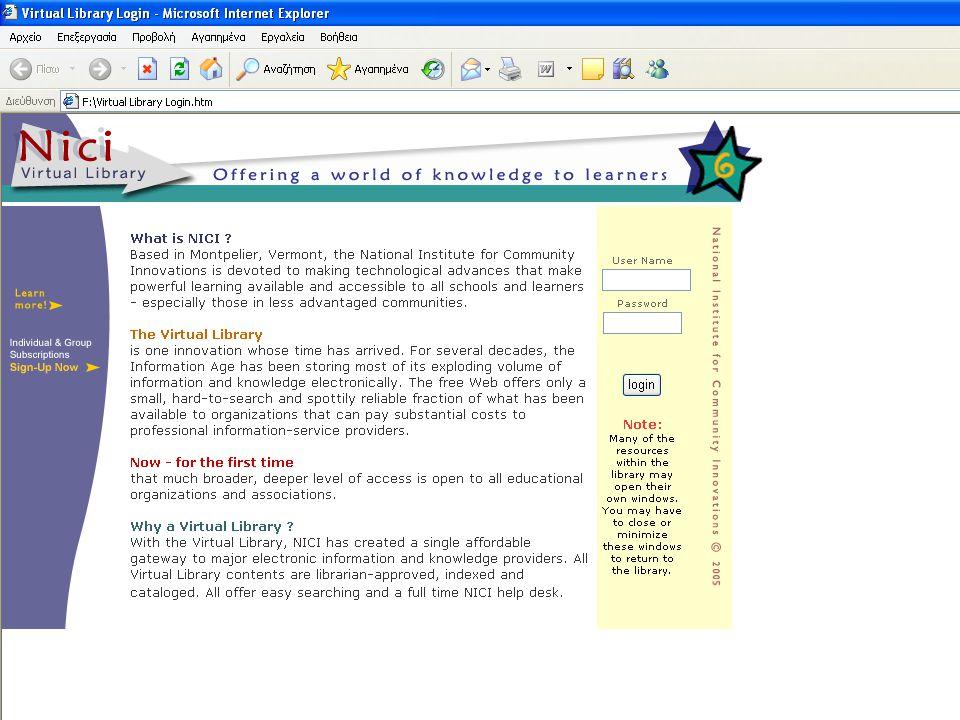 13 Φεβρουαρίου 2006 Ψηφιακές βιβλιοθήκες και ηλεκτρονικό επιχειρείν10 από 30