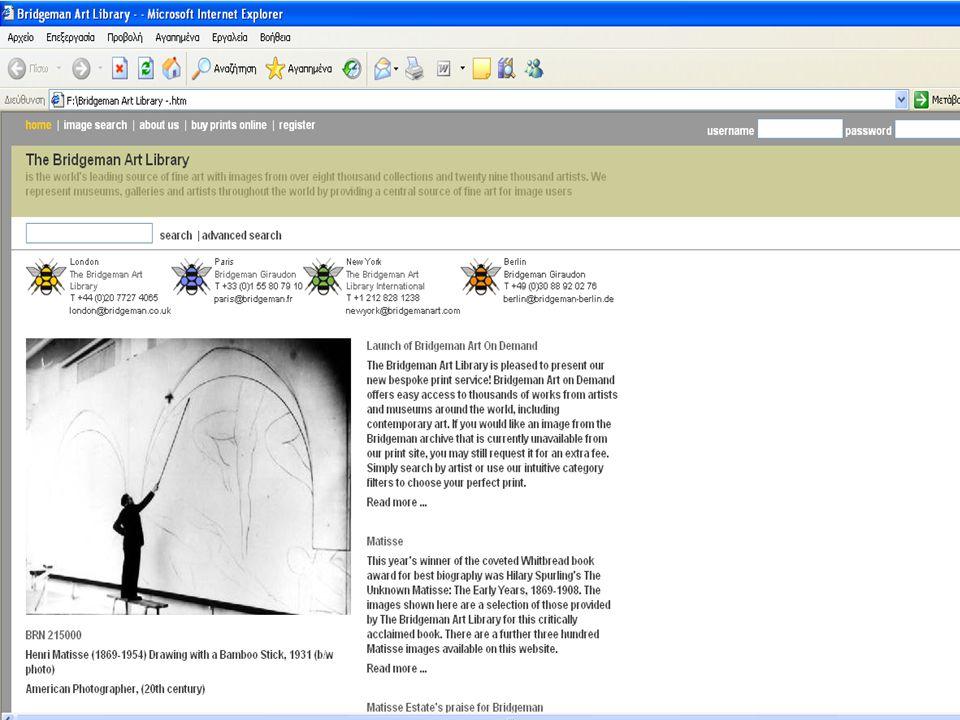 13 Φεβρουαρίου 2006 Ψηφιακές βιβλιοθήκες και ηλεκτρονικό επιχειρείν13 από 30