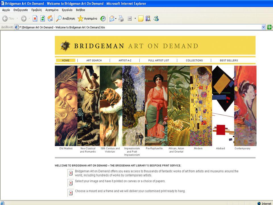 13 Φεβρουαρίου 2006 Ψηφιακές βιβλιοθήκες και ηλεκτρονικό επιχειρείν14 από 30