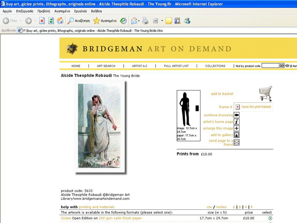 13 Φεβρουαρίου 2006 Ψηφιακές βιβλιοθήκες και ηλεκτρονικό επιχειρείν15 από 30