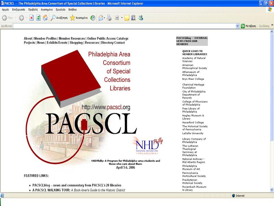 13 Φεβρουαρίου 2006 Ψηφιακές βιβλιοθήκες και ηλεκτρονικό επιχειρείν16 από 30