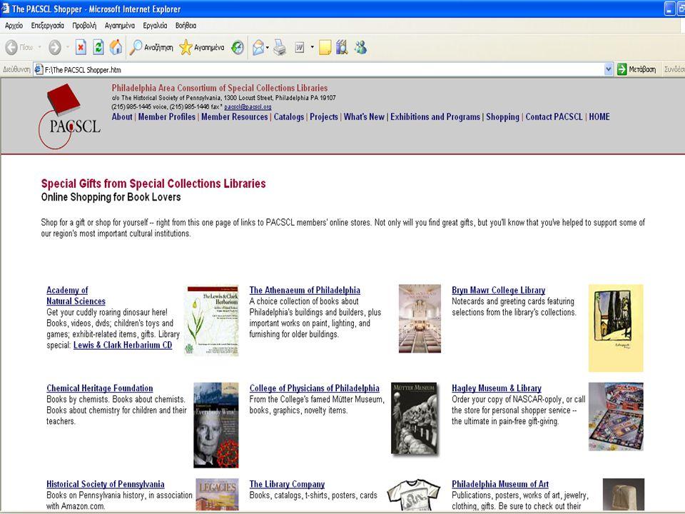 13 Φεβρουαρίου 2006 Ψηφιακές βιβλιοθήκες και ηλεκτρονικό επιχειρείν17 από 30