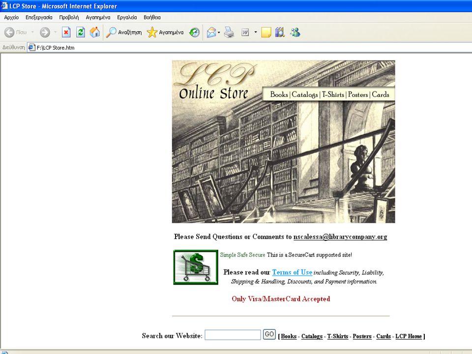 13 Φεβρουαρίου 2006 Ψηφιακές βιβλιοθήκες και ηλεκτρονικό επιχειρείν18 από 30