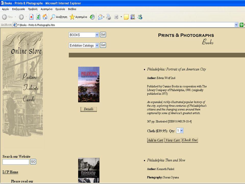 13 Φεβρουαρίου 2006 Ψηφιακές βιβλιοθήκες και ηλεκτρονικό επιχειρείν19 από 30