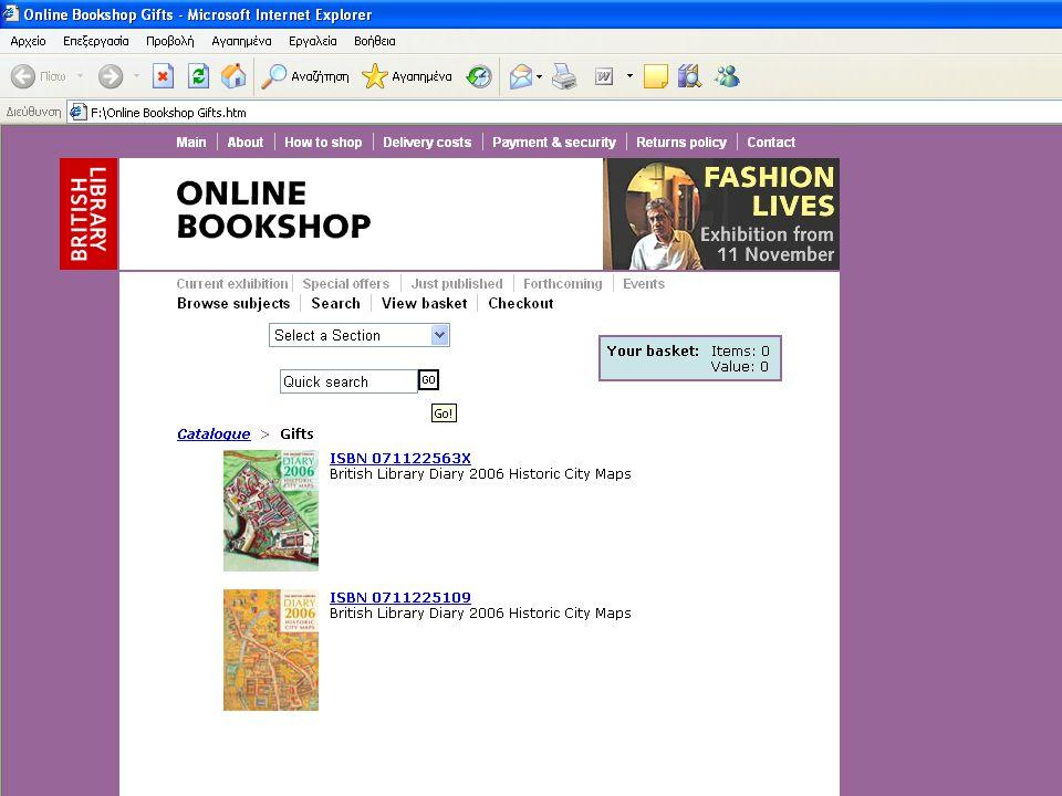 13 Φεβρουαρίου 2006 Ψηφιακές βιβλιοθήκες και ηλεκτρονικό επιχειρείν21 από 30