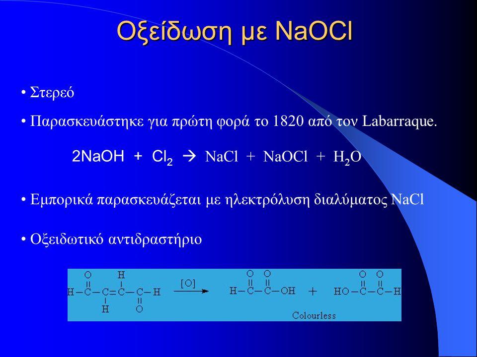 Οξείδωση με NaOCl Στερεό Παρασκευάστηκε για πρώτη φορά το 1820 από τον Labarraque. 2NaOH + Cl 2  NaCl + NaOCl + H 2 O Εμπορικά παρασκευάζεται με ηλεκ