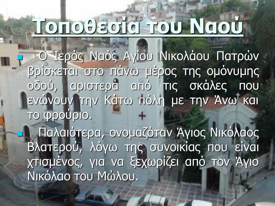 Ευχαριστούμε για την προσοχή σας ΟΜΑΔΑ 1 Μιχάλης Παπαγγελούτσος Μιχάλης Παπαγγελούτσος Εβίτα Παπαϊωάννου Εβίτα Παπαϊωάννου Νεφέλη Παπαπαναγιώτου Νεφέλη Παπαπαναγιώτου Λουίζα Στεφάνου Λουίζα Στεφάνου Νίκος Τσιπινάκης Νίκος Τσιπινάκης