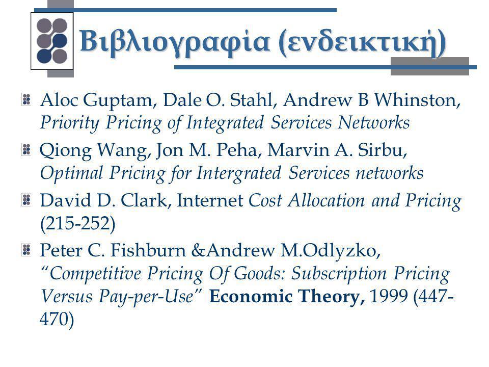 Βιβλιογραφία (ενδεικτική) Aloc Guptam, Dale O. Stahl, Andrew B Whinston, Priority Pricing of Integrated Services Networks Qiong Wang, Jon M. Peha, Mar