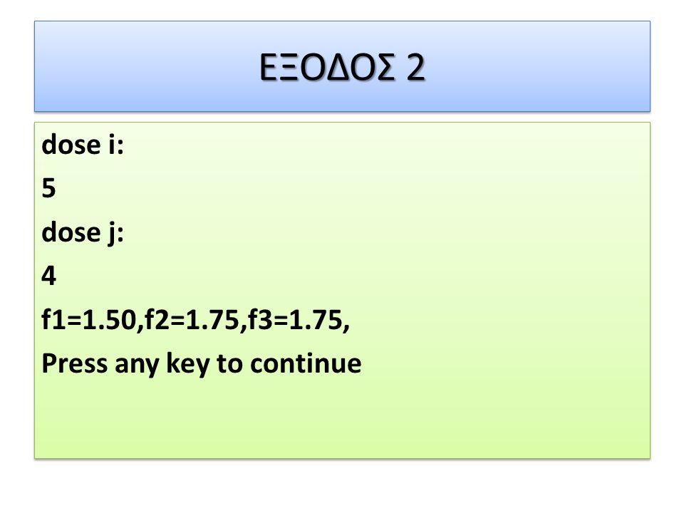 ΠΡΟΓΡΑΜΜΑ 11 #include void main() { int x; for(x=0;x<100;x++) { if(x%2) continue; printf( %d\n ,x); } #include void main() { int x; for(x=0;x<100;x++) { if(x%2) continue; printf( %d\n ,x); }