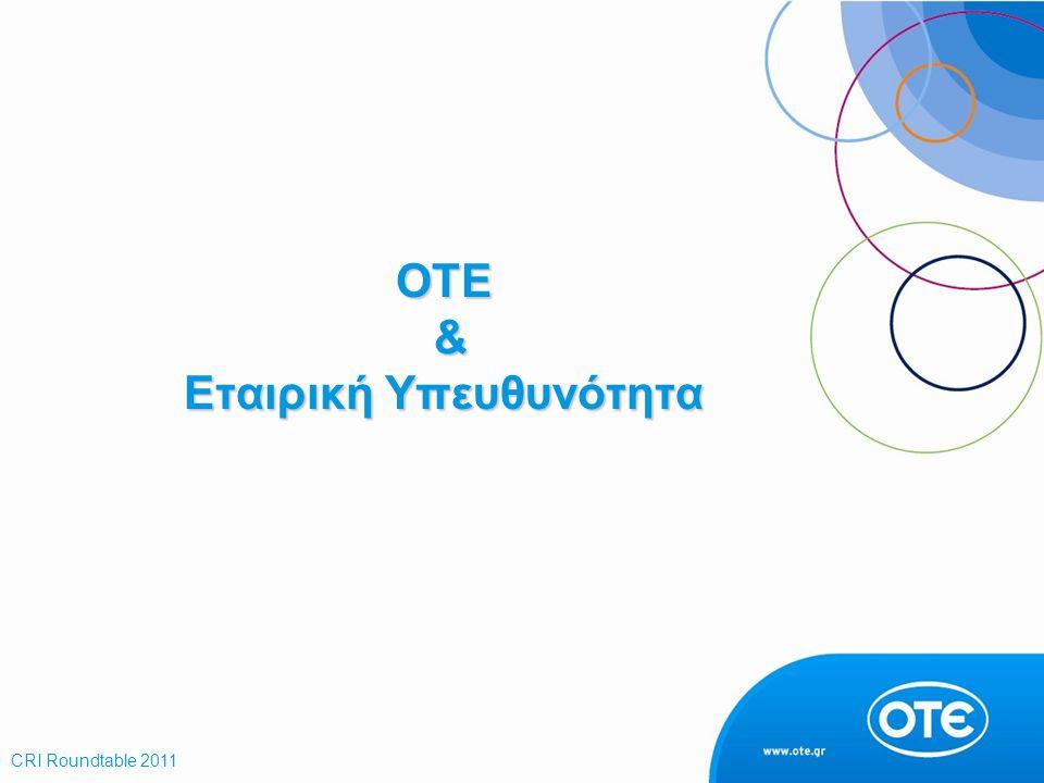 OTE & Εταιρική Υπευθυνότητα CRI Roundtable 2011