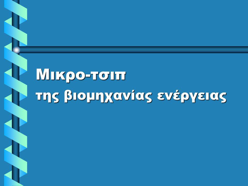 ΕΤΗ-ΟΡΟΣΗΜΑ 18391839 '60s'60s