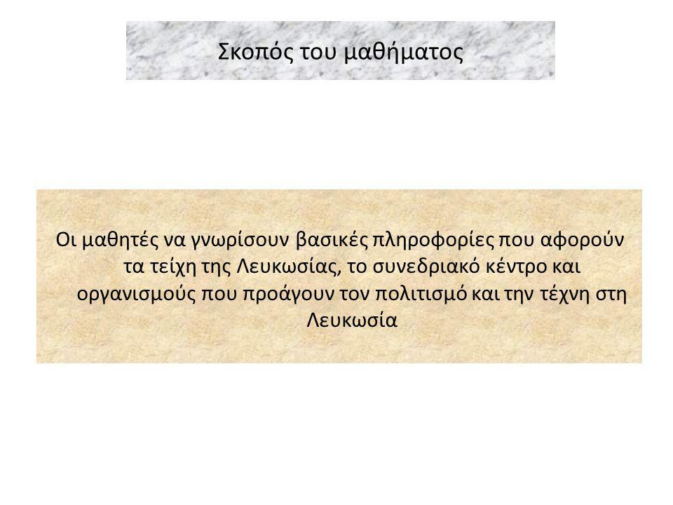 ΥΠΗΡΕΣΙΑ ΚΥΠΡΙΑΚΗΣ ΧΕΙΡΟΤΕΧΝΙΑΣ