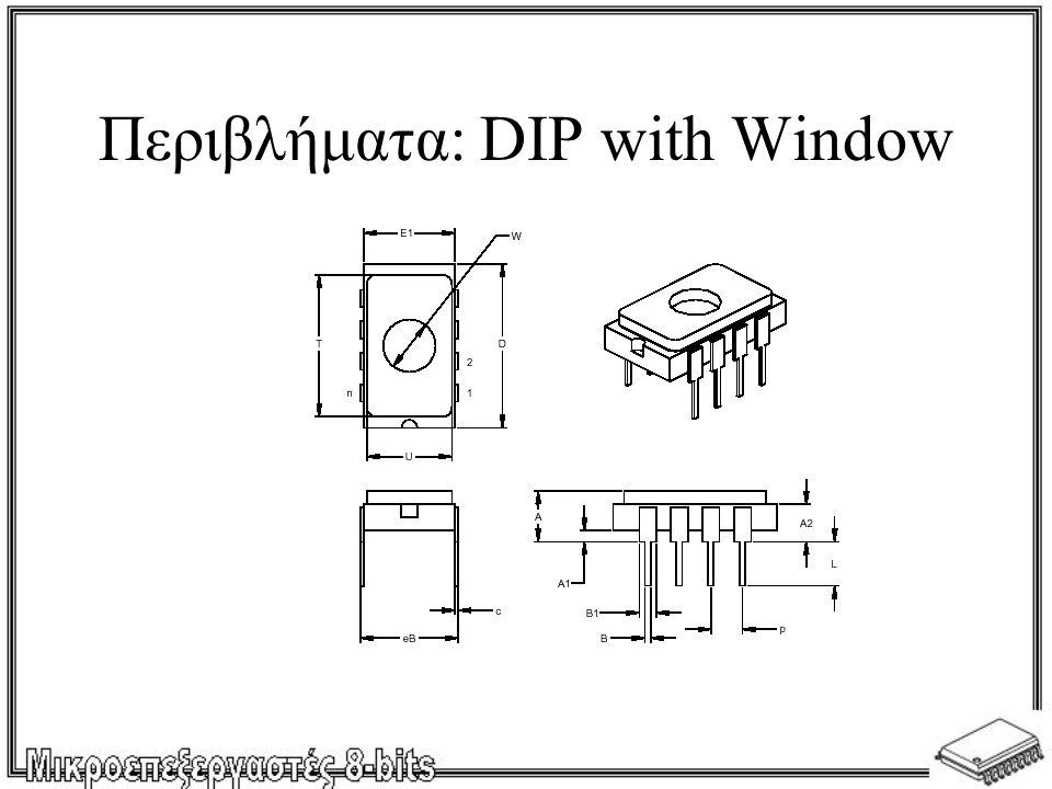 Περιβλήματα: DIP with Window