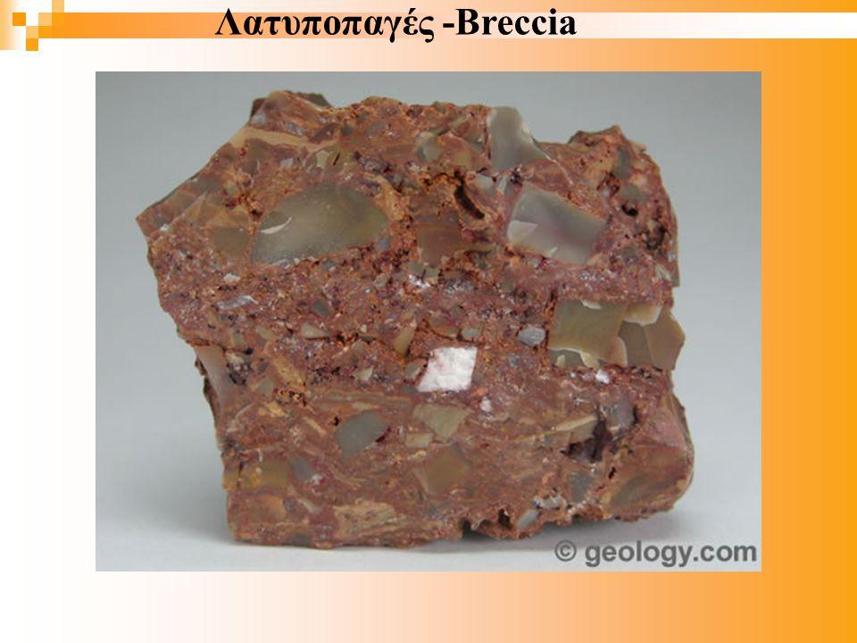 Λατυποπαγές -Breccia