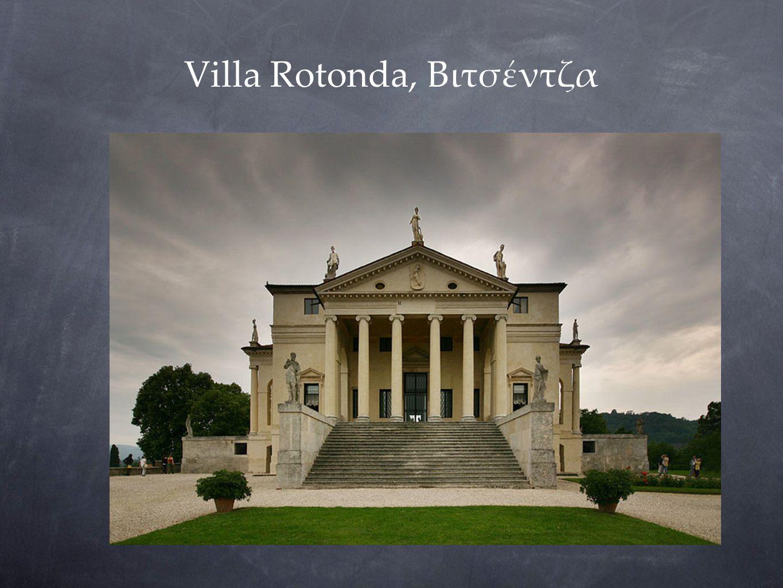 Villa Rotonda, Βιτσέντζα