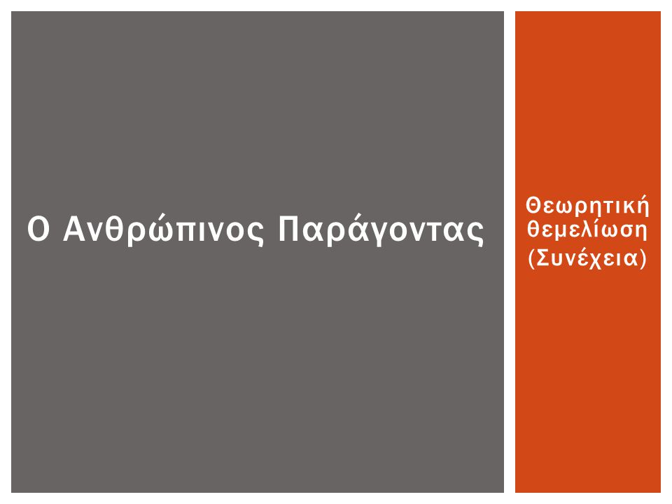 Which is easiest to read and why? What is the time? 16/09/2014Τμήμα Πληροφορικής 32