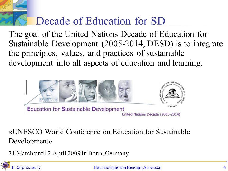 Ε. ΣαρτζετακηςΠανεπιστήμιο και Βιώσιμη Ανάπτυξη6 Decade of Education for SD The goal of the United Nations Decade of Education for Sustainable Develop