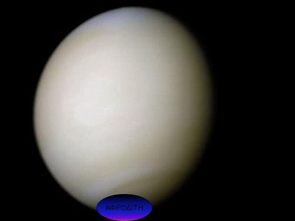 ΑΡΗΣ Ο Άρης είναι ο τέταρτος (4ος) σε απόσταση από τον Ήλιο πλανήτης του Ηλιακού μας Συστήματος (Η/Σ) και ακόμη, ο δεύτερος πλησιέστερος στη Γη, και ο έβδομος σε μέγεθος και μάζα του Η/Σ.