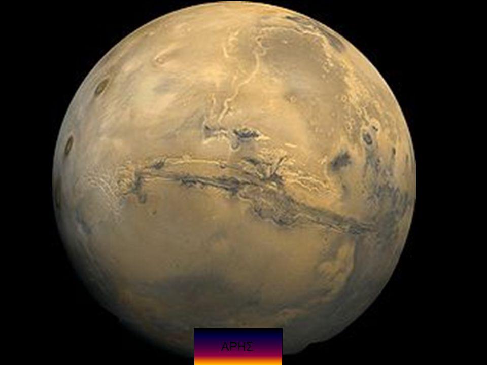 ΓΗ Η Γη είναι ο πλανήτης στον οποίο κατοικούν οι άνθρωποι, καθώς και εκατομμύρια άλλα είδη, και ο μοναδικός πλανήτης στον οποίο γνωρίζουμε ότι υπάρχει ζωή.