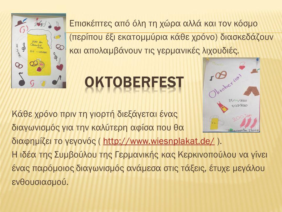 Κάθε χρόνο πριν τη γιορτή διεξάγεται ένας διαγωνισμός για την καλύτερη αφίσα που θα διαφημίζει το γεγονός ( http://www.wiesnplakat.de/ ).http://www.wi