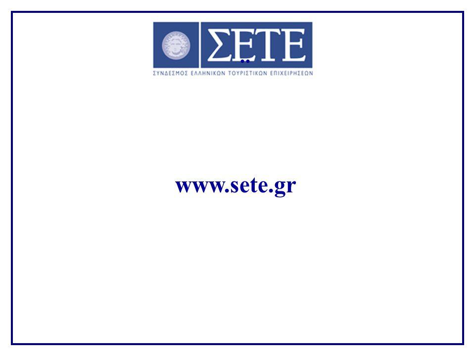 www.sete.gr Τίτλος....