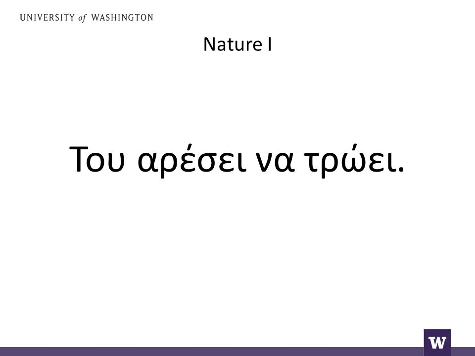 Nature I Που θέλουν να πάνε;