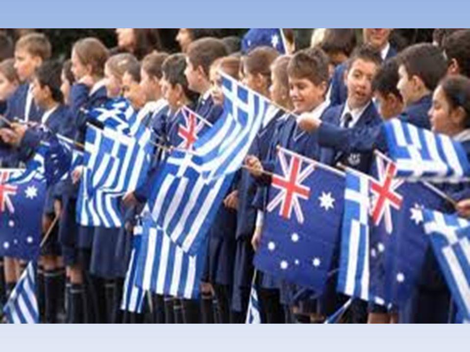 Το Ελληνικό απογευματινό σχολείο στη Μελβούρνη την ημέρα της Εθνικής Εορτής (1947).