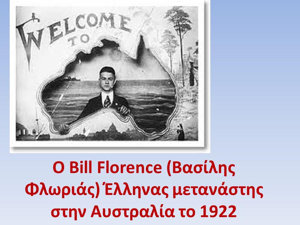 Ο Bill Florence (Βασίλης Φλωριάς) Έλληνας μετανάστης στην Αυστραλία το 1922