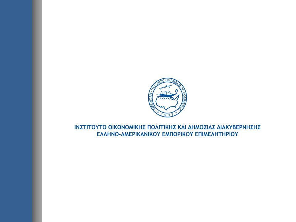Εγκύκλιος: Πράξη της Διοίκησης που εξαντλεί τη δεσμευτική ισχύ της μέσα στο πλαίσιο της Διοίκησης.