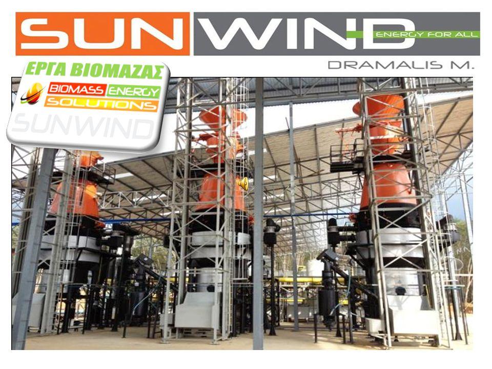 Με τον όρο βιομάζα αποκαλείται οποιοδήποτε υλικό παράγεται από ζωντανούς οργανισμούς (όπως είναι το ξύλο και άλλα προϊόντα του δάσους, υπολείμματα καλλιεργειών, κτηνοτροφικά απόβλητα, απόβλητα βιομηχανιών τροφίμων κ.λπ.) και μπορεί να χρησιμοποιηθεί ως καύσιμο για παραγωγή ενέργειας.