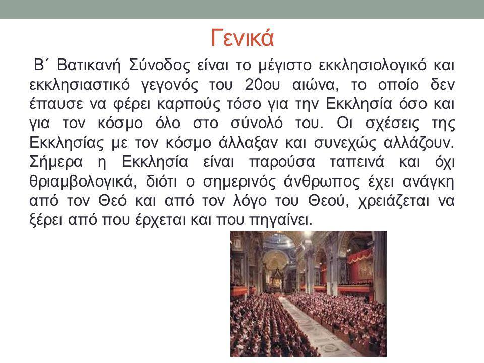 Γενικά Β΄ Βατικανή Σύνοδος είναι το μέγιστο εκκλησιολογικό και εκκλησιαστικό γεγονός του 20ου αιώνα, το οποίο δεν έπαυσε να φέρει καρπούς τόσο για την Εκκλησία όσο και για τον κόσμο όλο στο σύνολό του.