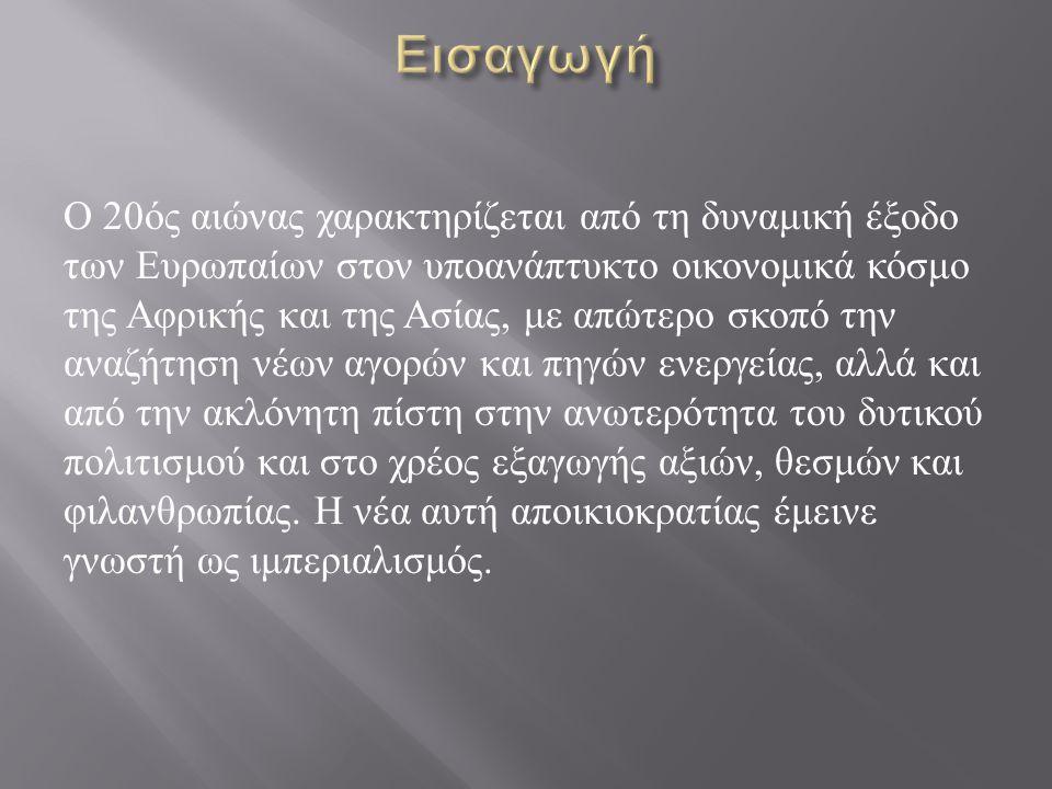 Με την πτώση της Κρήτης τον Μάι του 1941, ολόκληρη η Ελλάδα βρέθηκε υπό τον απόλυτο έλεγχο των δυνάμεων του Άξονα.