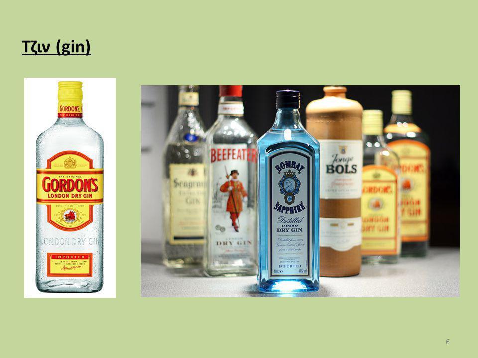 6 Τζιν (gin)