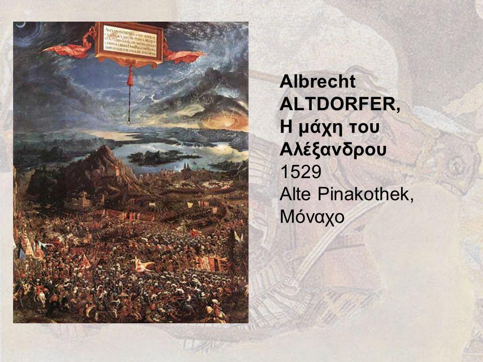 Λεπτομέρεια του προηγούμενου πίνακα Albrecht ALTDORFER, Η μάχη του Αλέξανδρου 1529 Alte Pinakothek, Μόναχο