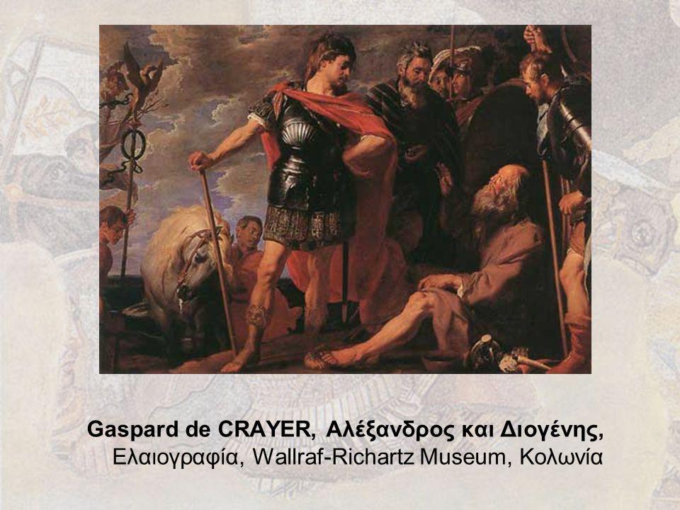 Gaspard de CRAYER, Αλέξανδρος και Διογένης, Ελαιογραφία, Wallraf-Richartz Museum, Κολωνία