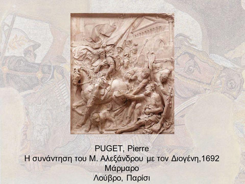 PUGET, Pierre Η συνάντηση του Μ. Αλεξάνδρου με τον Διογένη,1692 Μάρμαρο Λούβρο, Παρίσι