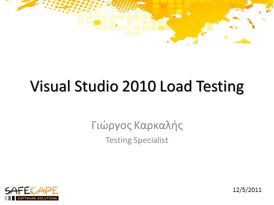 Visual Studio 2010 Load Testing Γιώργος Καρκαλής Testing Specialist 12/5/2011